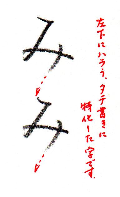 ヨコ書き1