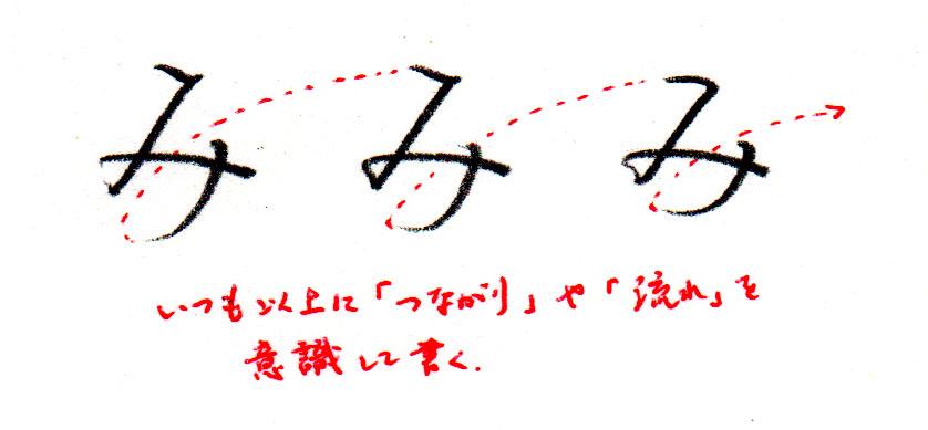 ヨコ書き2